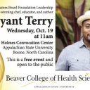 Bryant Terry 2016 lecture poster inviting the public to a free event Wed Oct 19 11 a.m. Holmes Convocation Center