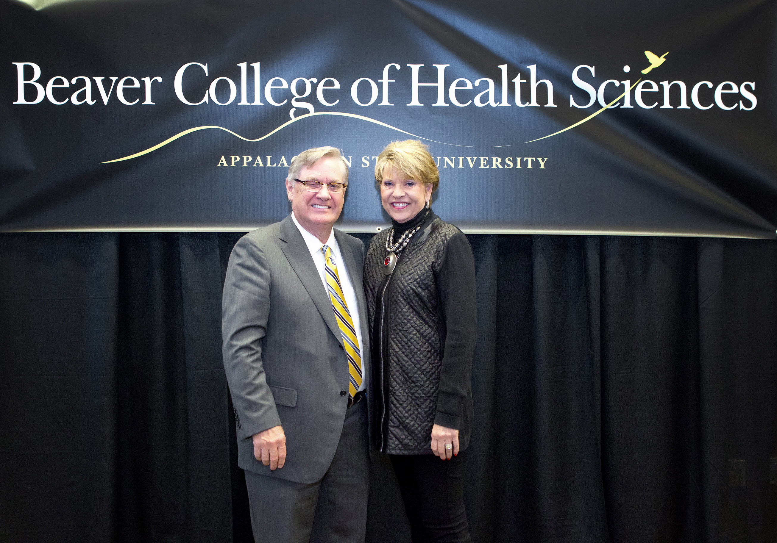 College of Health Sciences named for alumnus