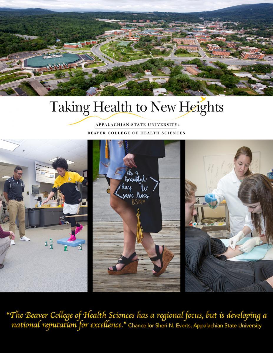2018 College Brochure